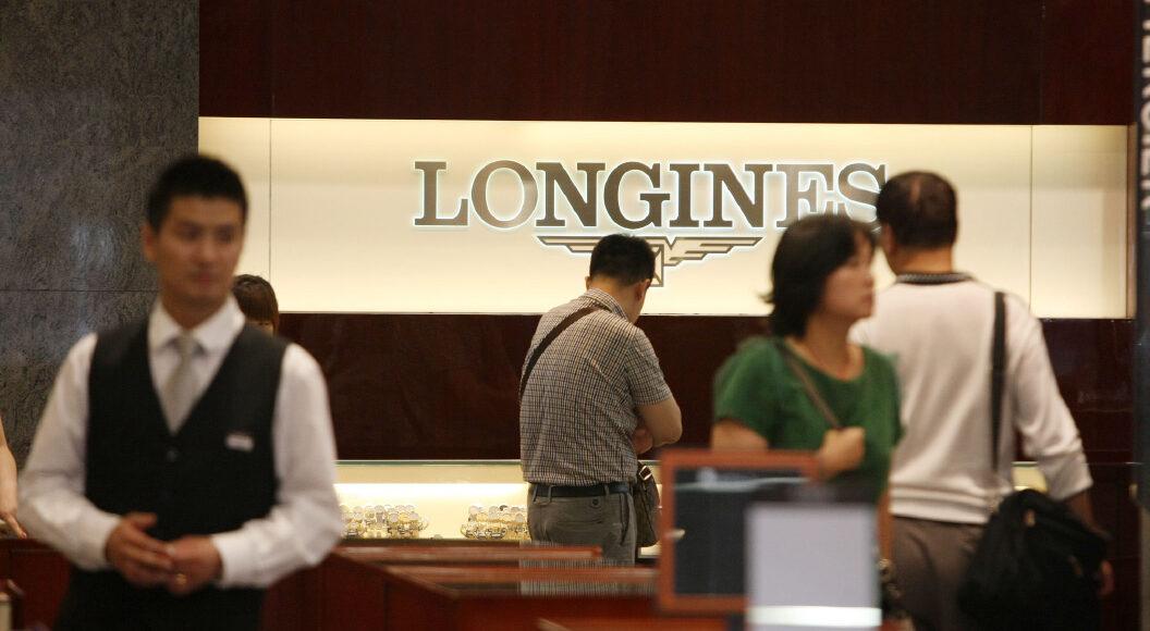 trademark opposition case longines IPHub Asia